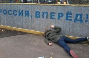 """В России очередной крупный концерн """"встал с колен"""""""