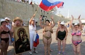 Вымирающий депрессивный Крым
