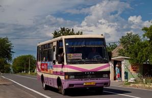 Мэрия Белгорода-Днестровского разорвала отношения с крупнейшим городским автобусным перевозчиком
