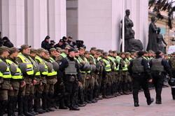 Майдан под Радой: анатомия протеста глазами одессита