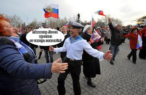 Оккупированный Крым посетил действующий министр Лаоса
