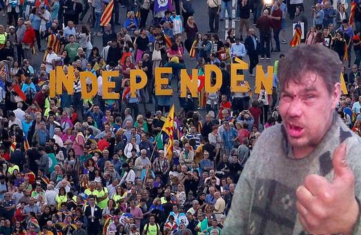 Чо там в Каталонии?