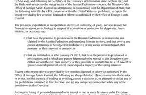 Минфин США ударил апперкотом по нефтедобыче России