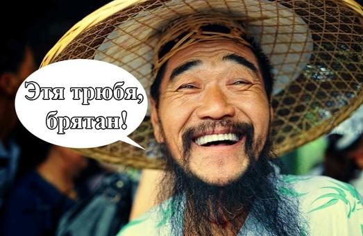 Китай, по братски, на 20% сократил импорт российской нефти