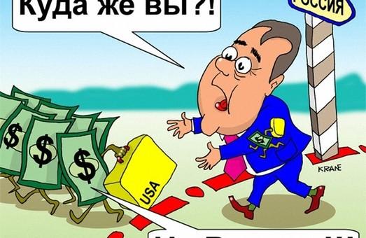 Из России продолжается вывод валюты