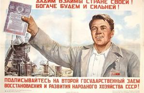 Убытки от новых санкций компенсируют за счёт россиян
