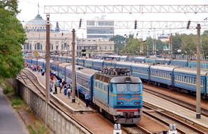 Через Одессу пойдет новый пассажирский поезд Белгород-Днестровский - Черновцы