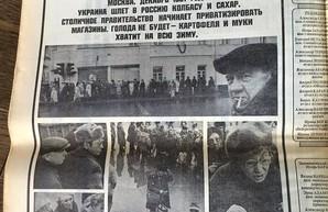 Темпы обнищания россиян сравнялись с показателями 1990 года