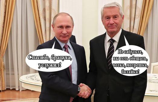 Турбьерн Ягланд – выдающийся политик и акробат Совета Европы