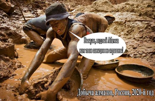 Небо не в алмазах или почему в России резко сократилась добыча драгоценных камней