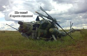Российский Ми-28 – смерть, нет, не врагу, а пилоту!