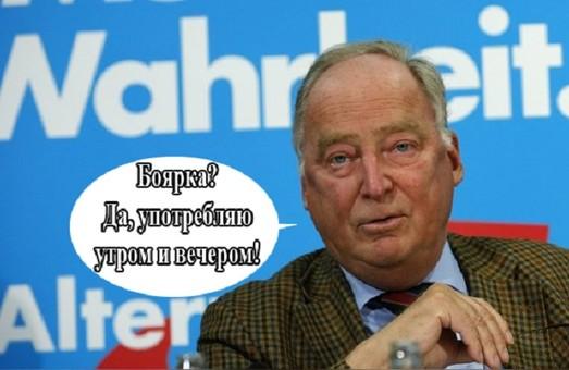 Националисты Германии призывают к союзу с Россией. По стопам Адольфа?