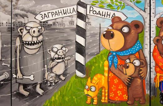 Спецслужбы РФ берут под контроль все аспекты жизни россиян: добрались до интернет-магазинов