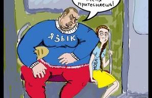 """Кремль вновь """"раскручивает"""" вопрос притеснения русскоязычных в Украине"""