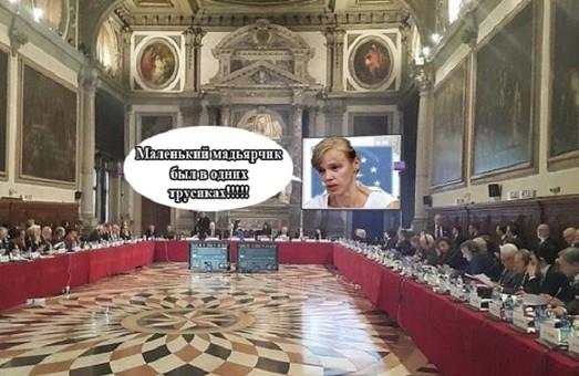 """Венгрию в Европе продолжают ставить """"на место"""""""
