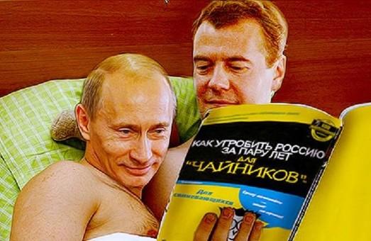 Отток капитала из РФ превысил самые пессимистичные прогнозы