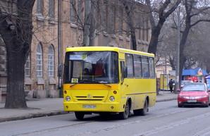 Стоимость проезда в одесских маршрутках может увеличиться после Нового года