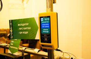Электронный билет в одесском транспорте заработает к осени 2018 года