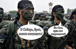 Китай продолжает финансовую оккупацию России