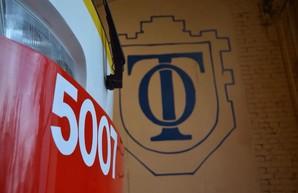 Накануне Нового года в Одессе построили очередной новый трамвай (ФОТО)