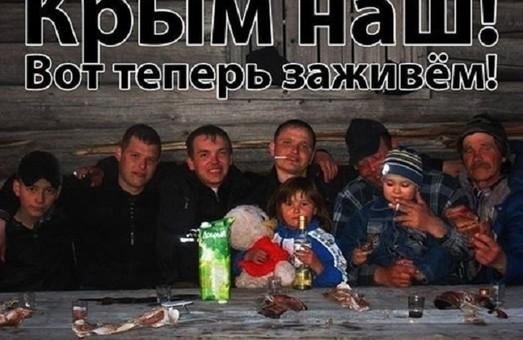 Плата за Крым – Россия возвращается в 90-е