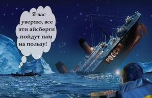 За неделю инвесторы слили российских акций на $126 млн!