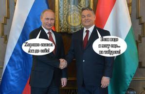 Двойной прогиб перед Кремлем по-венгерски