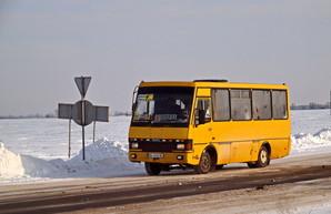 В Одесской области запрещено движение междугородних автобусов
