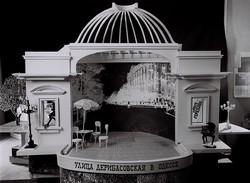 Как архитекторы хотели преобразить Дерибасовскую к 200-летию Одессы: застройка Летнего театра и пешеходный бульвар