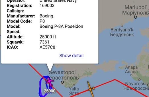 RQ-4 Global Hawk и P-8A Poseidon – место встречи изменить нельзя!