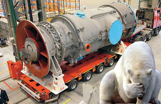 Российская компания дорого заплатит за поставки турбин Siemens в Крым