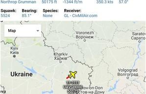 RQ-4 Global Hawk снова в небе над Донбассом (Обновляется)