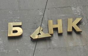 Сбербанк РФ распродается в Турции