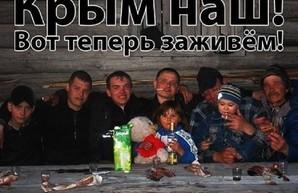 Крым – дорогое удовольствие оккупантов