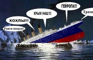 В России на скупку долларов потратят больше чем на здравоохранение