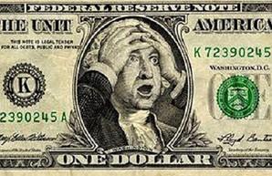 Россия рекордно скупает ценные бумаги США