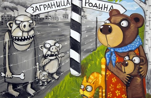 Санкции на подходе: первый российский банк учится выживать вне долларовых расчетов