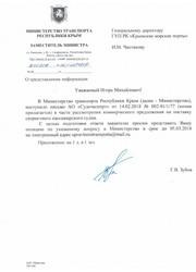 Оккупанты продают в Крым построенный совместно с австралийцами катамаран