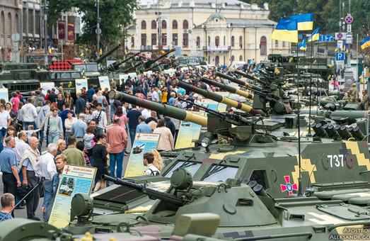 ВПК Украины на прицеле пропагандистской машины Кремля
