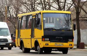 В Белгороде-Днестровском выбрали автобусных перевозчиков