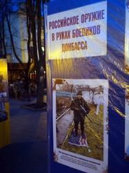 Как в одесском Городском саду отмечали День добровольца (ФОТО)