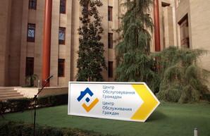 Украина на тропе масштабного внедрения электронных услуг: как это делается в Одессе