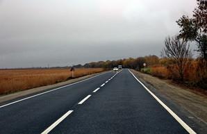 Дороги Одесской области меняют юрисдикцию