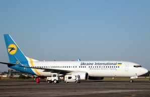 МАУ отменили запуск прямых авиарейсов из Одессы в Германию