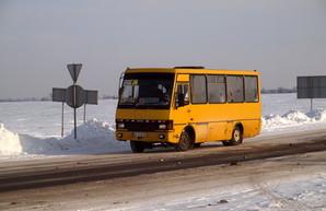 Автобусные рейсы в Одесской области отменяют из-за непогоды