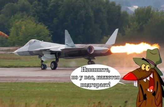 Су-57 снова порадовал ЧП
