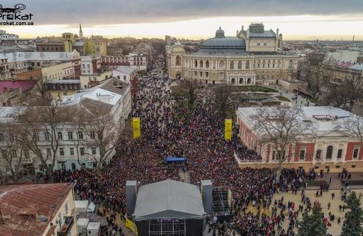 Сколько людей смогли увидеть Юморину в Одессе (ФОТО)