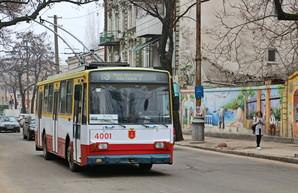 Платить или не платить: зачем нужна монетизация льгот в транспорте Одессы