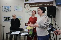 """""""Всемирные одесские новости"""" меняют формат (ФОТО)"""