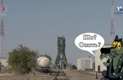 Роскосмос не пускают к МКС